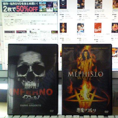 50off_DVD.jpg