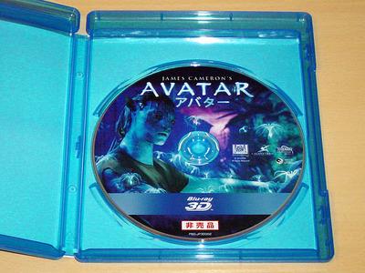 AVATAR-BD3D-4.jpg