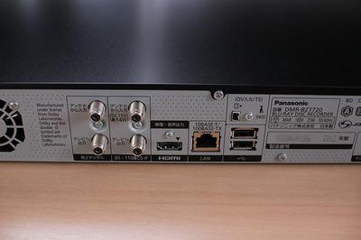 BDZ720-6.JPG