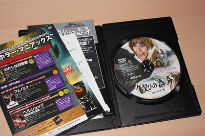 BIRD_DVD-3.JPG