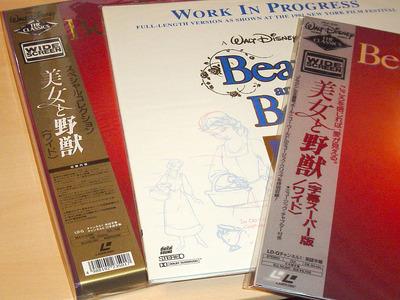 Beauty_and_Beast-5.JPG