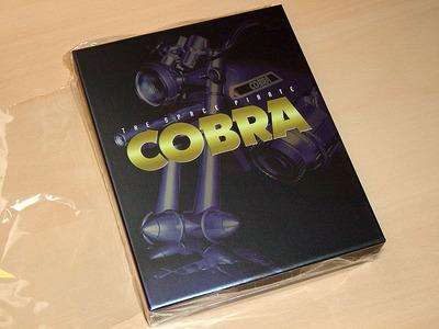 COBRA_BD_4.JPG