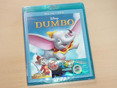 DUMBO_BD_1.jpg