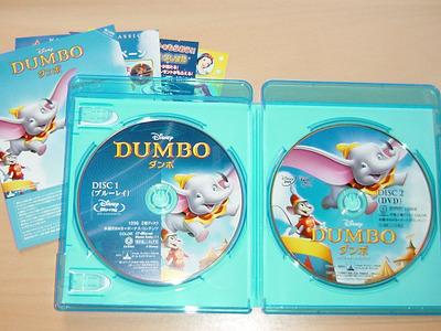 DUMBO_BD_3.jpg