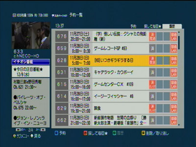 DVR-01.jpg