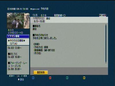 DVR-02.jpg