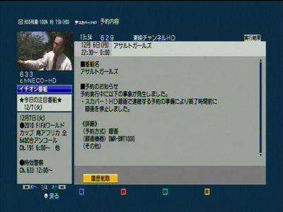 DVR-03.jpg