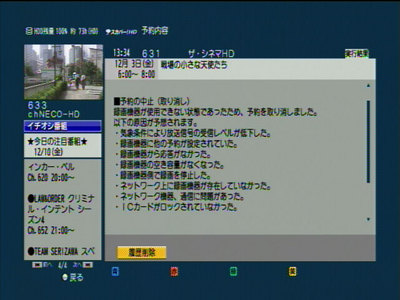 DVR-05.jpg