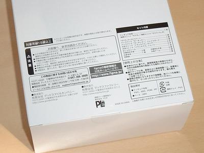 FIREBALL-WINTER-7.JPG