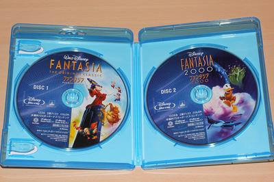 Fantasia_3.JPG
