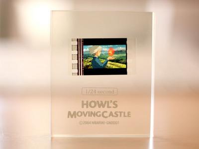 HOWL_FILMCUBE-2.JPG