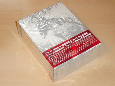 JOE2-BOX-2.JPG