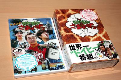 MOYASAMA_DVD_13_15-1.JPG