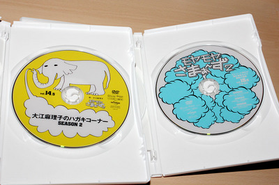 MOYASAMA_DVD_13_15-3.JPG