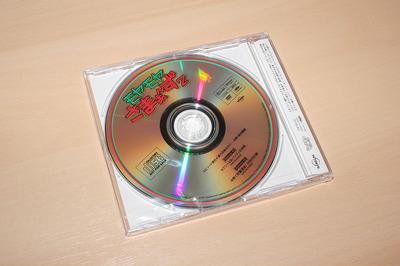 MOYA_COLLS_DISC-3.JPG