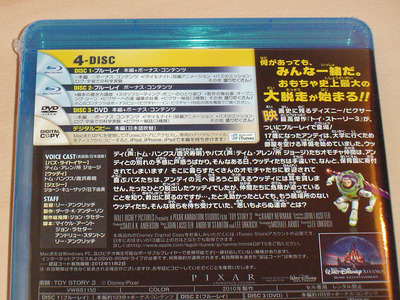 TS3_BD-2.JPG