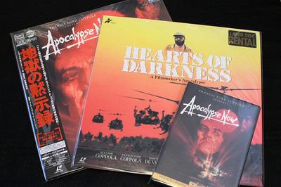 apocalypse_now-LD_DVD.jpg