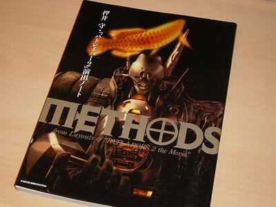 methods-0.JPG