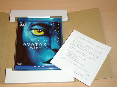 AVATAR-BD3D-2.jpg
