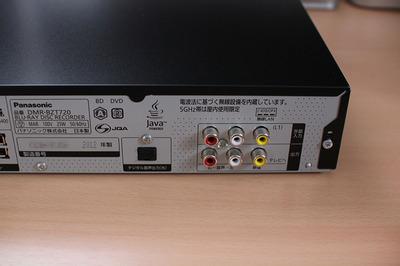 BDZ720-5.JPG