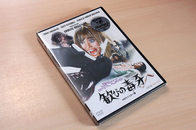BIRD_DVD-1.JPG