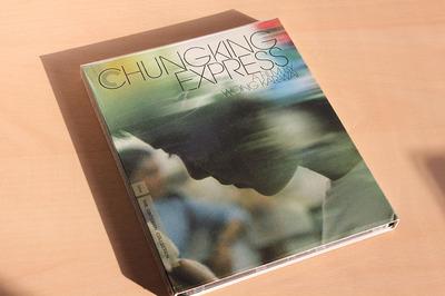 CHUNGKING_EXPRESS_CRIBD-1.JPG