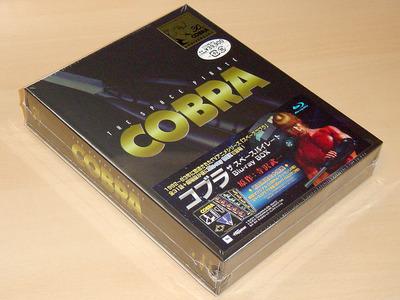 COBRA_BD_0.JPG