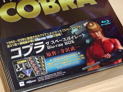 COBRA_BD_1.JPG