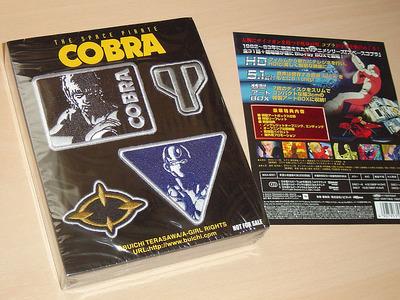 COBRA_BD_3.JPG