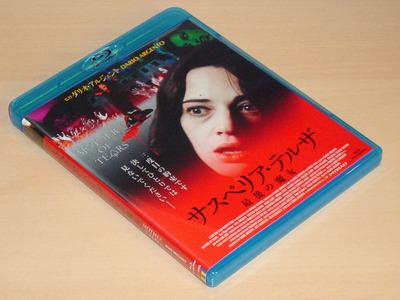 DA_BD_BOX-09.JPG