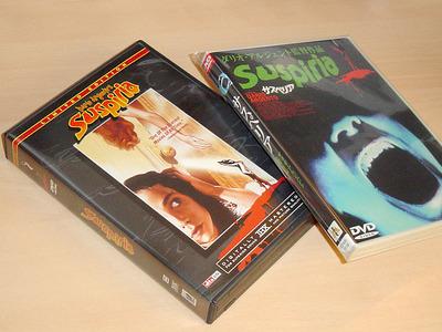 DA_DVD-1.JPG