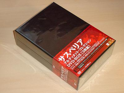 DA_DVD-2.JPG