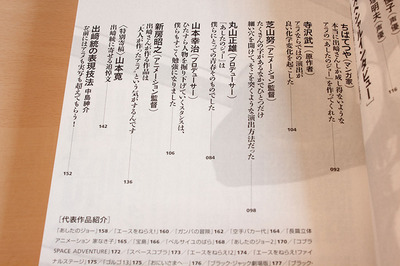 DEZAKI_04.JPG