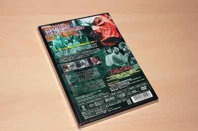 Freakmaker_DVD-2.JPG