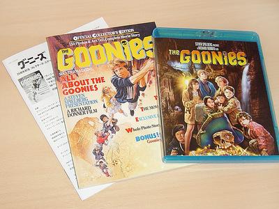 GOONIES-4.jpg