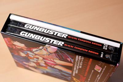 GUNBUSTER_BD-04.JPG