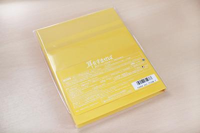 MIMISUMA-02.JPG