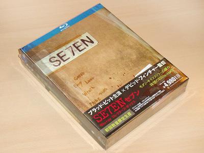 SE7EN-1.jpg