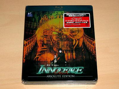 innocence_BD_1.JPG