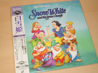 snow_white-0.JPG