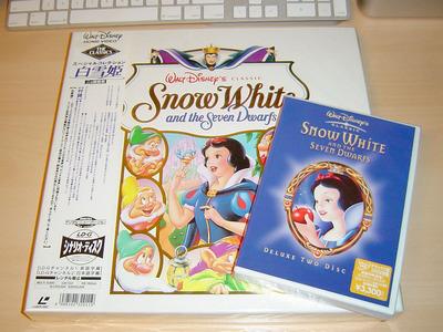 snow_white-1.JPG
