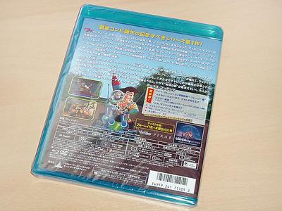toy_story_1_02.JPG