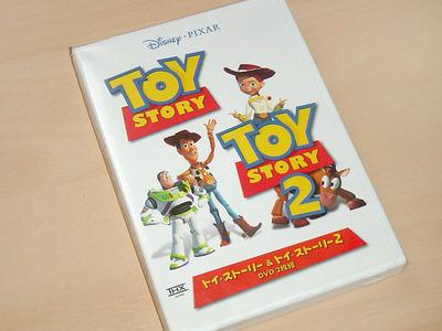 toy_story_1_03.JPG