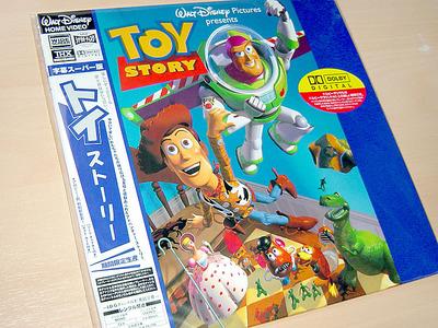 toy_story_1_07.JPG