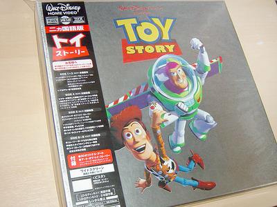 toy_story_1_08.JPG